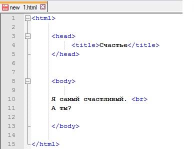 Перенос строки html